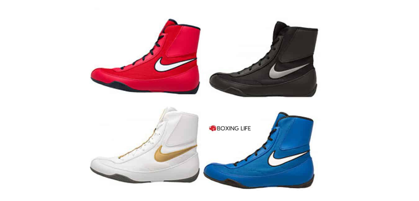 Nike Boxing Shoes Review