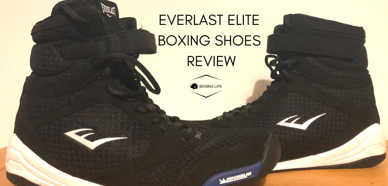Everlast Elite Boxing Shoes Review